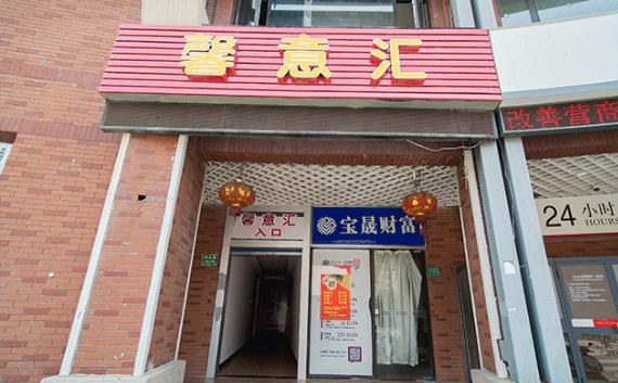 上海宝山农家乐推荐
